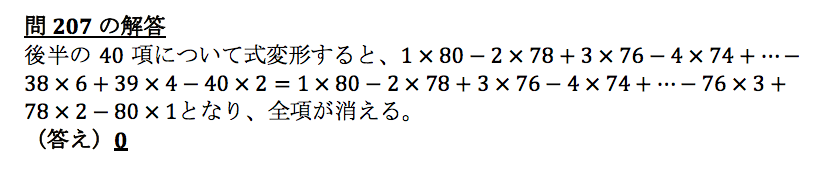 20190126064323b07.png