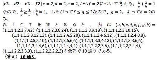 解223-3