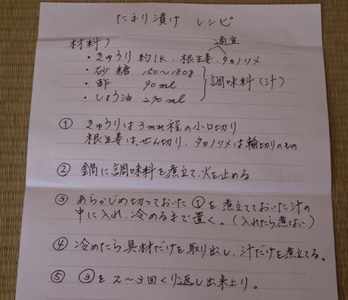 P1120875.jpg