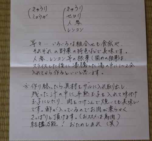 P1120877.jpg