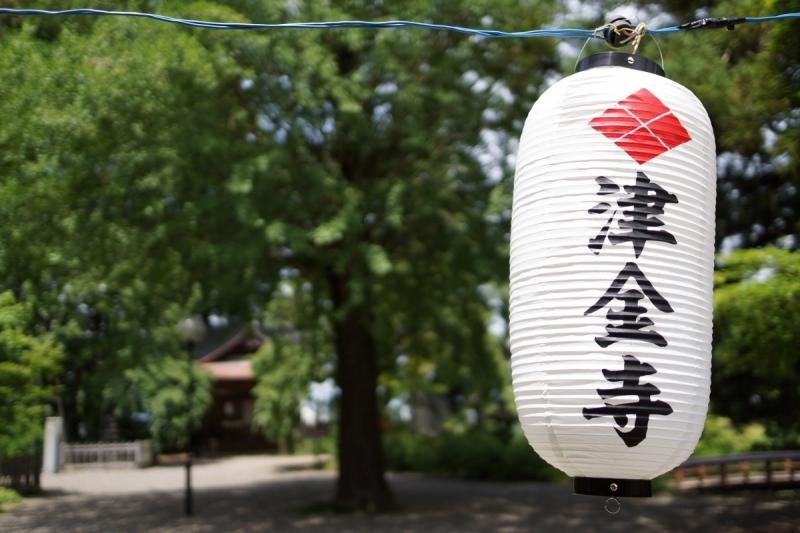 1ちょうちん (1200x800)