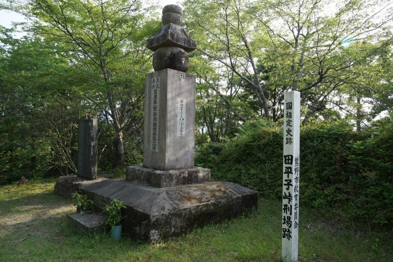 2処刑 (1200x800)