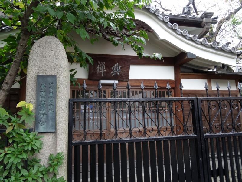 2寺 (1200x900)