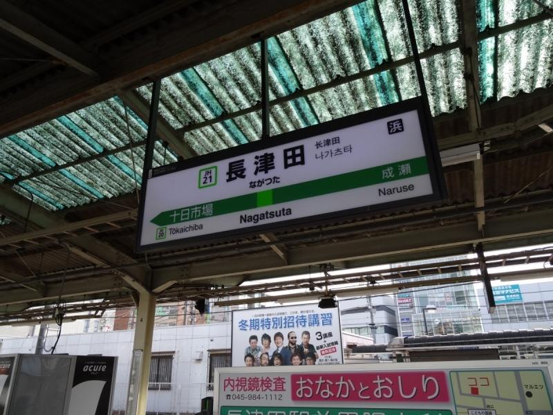 1駅 (1200x900)