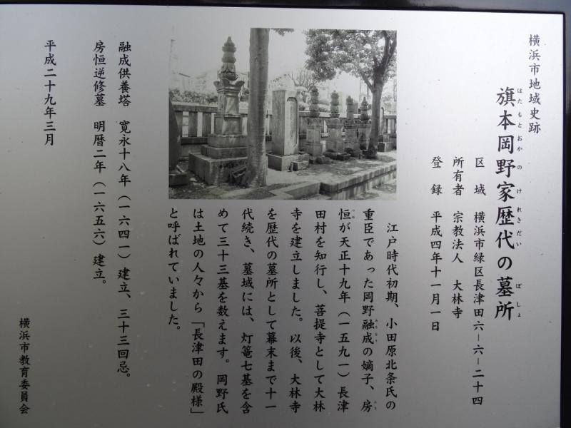 4岡野 (1200x900)