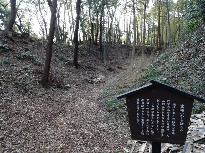 5堀 (1200x900)