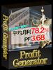 Profit Generator
