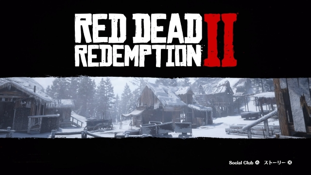 Red Dead Redemption 2_20181026200438