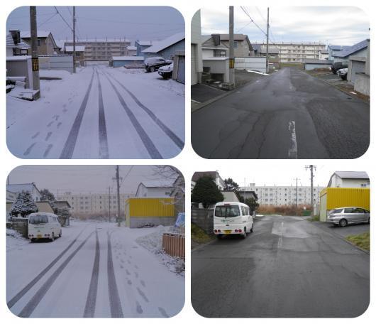 積雪BA1
