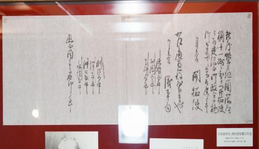 北海道命名、開拓使設置の布達3