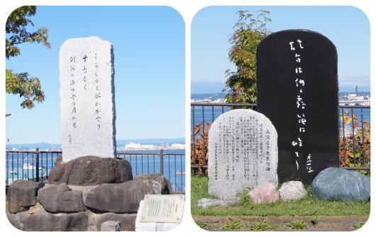啄木・虚子の碑1