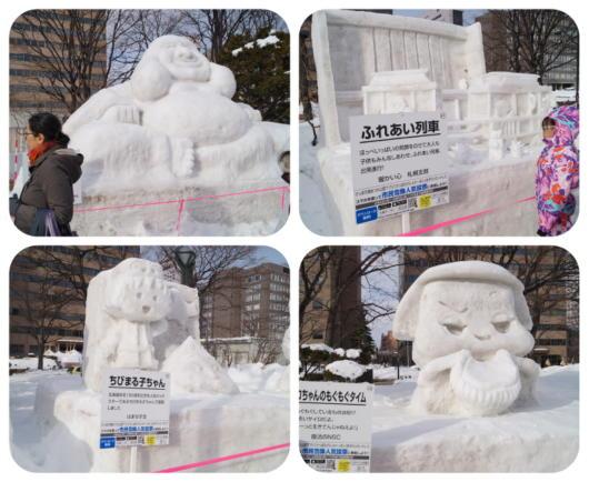市民雪像1(1)