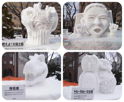 市民雪像2(1)