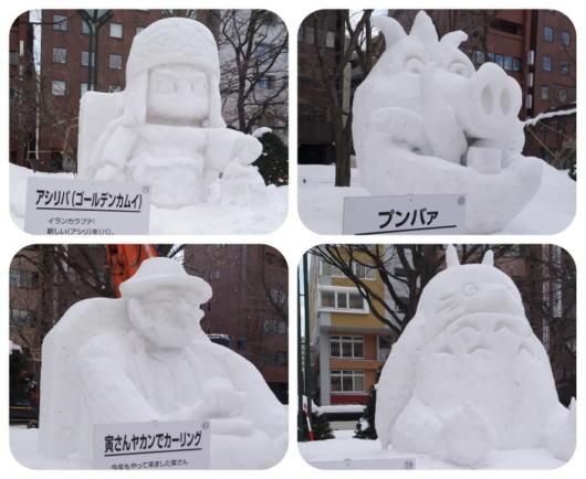 市民雪像3(1)