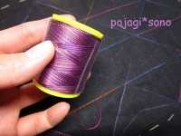 黒 ヌビ グラデーション糸