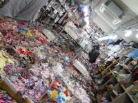 ワッペンのお店 広蔵市場