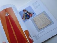 韓国の伝統子供服
