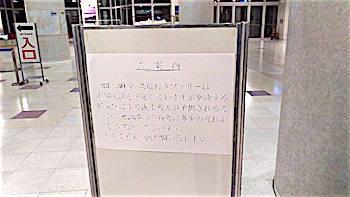 3102_01.jpg