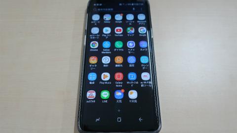 2018.11.21携帯