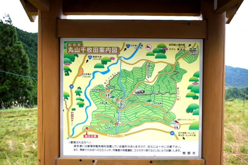丸山千枚田地図DSC_0031