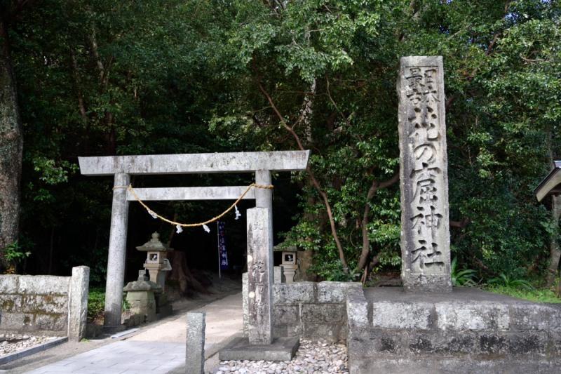 神社入口DSC_0090