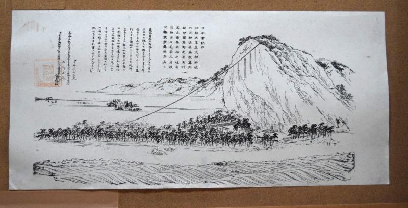 神社岩社看板DSC_0111