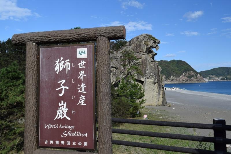 獅子岩DSC_0142_01