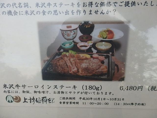 PA180444.jpg