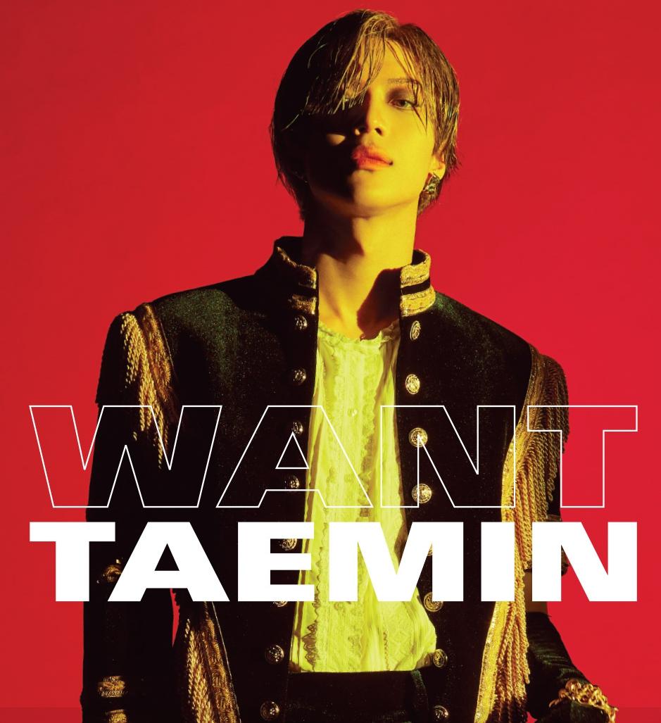 taemin20190202.jpg
