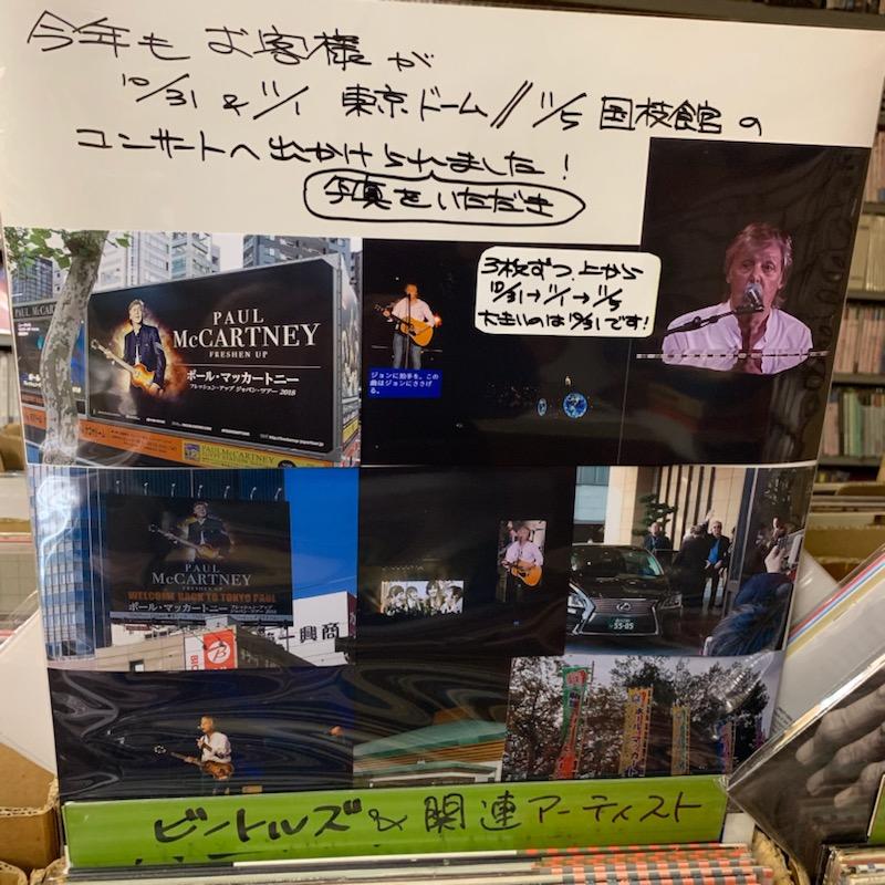 moblog_a8df4892.jpg