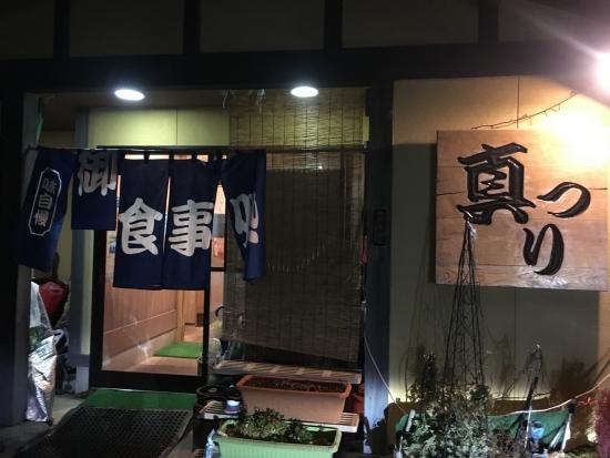 秋商雄水会総会 002