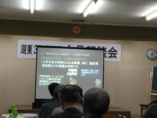 商工会~ゴルフ~練習試合 041