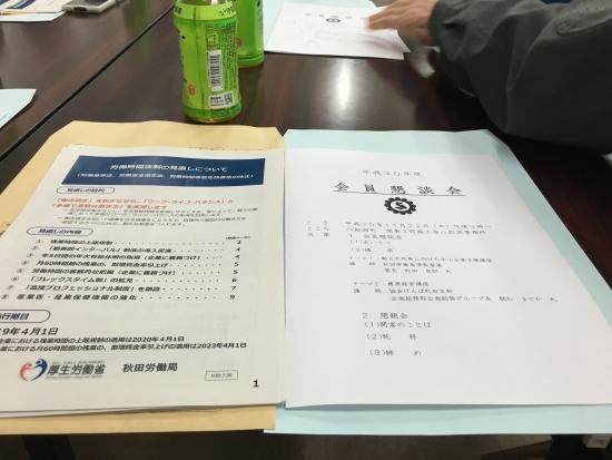 商工会~ゴルフ~練習試合 040