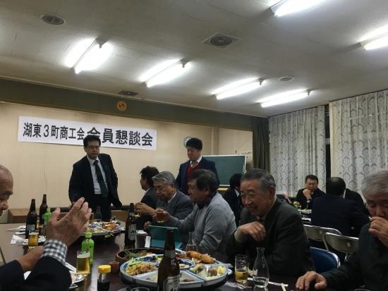 商工会~ゴルフ~練習試合 054