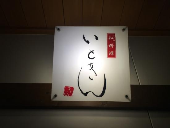 あきぎん会総会 010