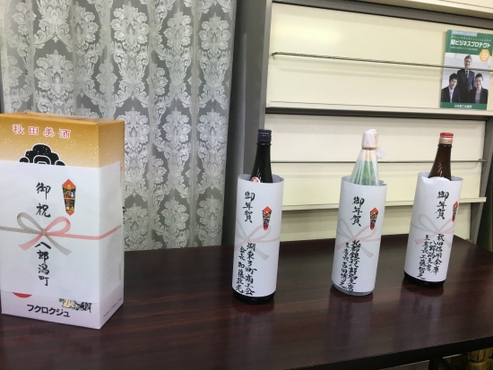 青年部新年会~カード会~新人戦 010