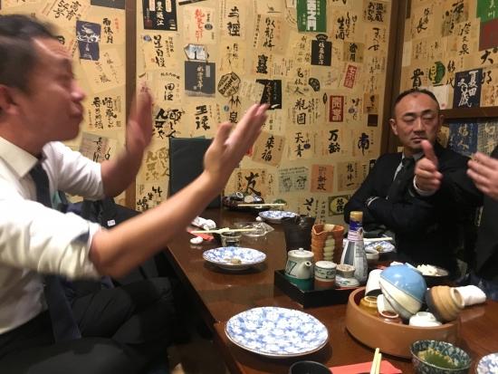 青年部新年会~カード会~新人戦 035