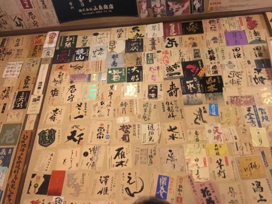 青年部新年会~カード会~新人戦 034