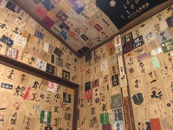 青年部新年会~カード会~新人戦 033