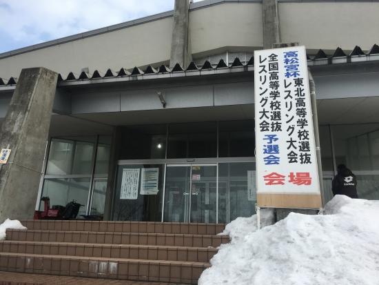 バスケ~レス東北大会 045
