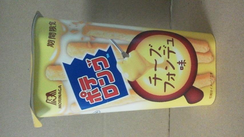 森永製菓「ポテロング チーズフォンデュ味」