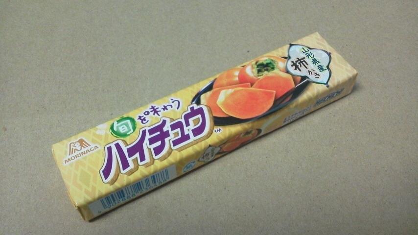 森永製菓「ハイチュウ 山形県産柿」