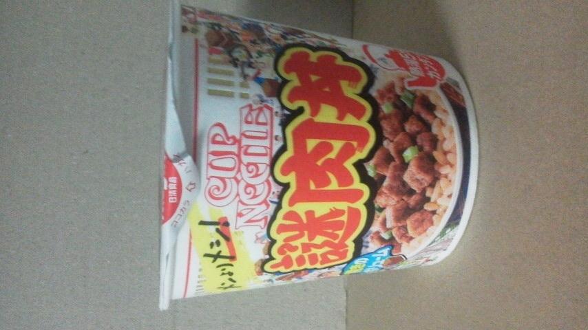 日清食品「日清 カップヌードル謎肉丼」