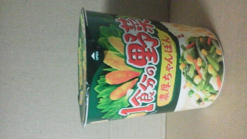 東洋水産「1食分の野菜 濃厚 ちゃんぽん」