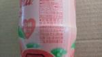 日本コカ・コーラ「コカ・コーラ ピーチ2019」