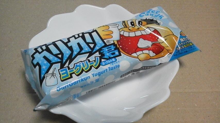 赤城乳業「ガリガリ君 ヨーグリーノ【ヨーグルト味】」