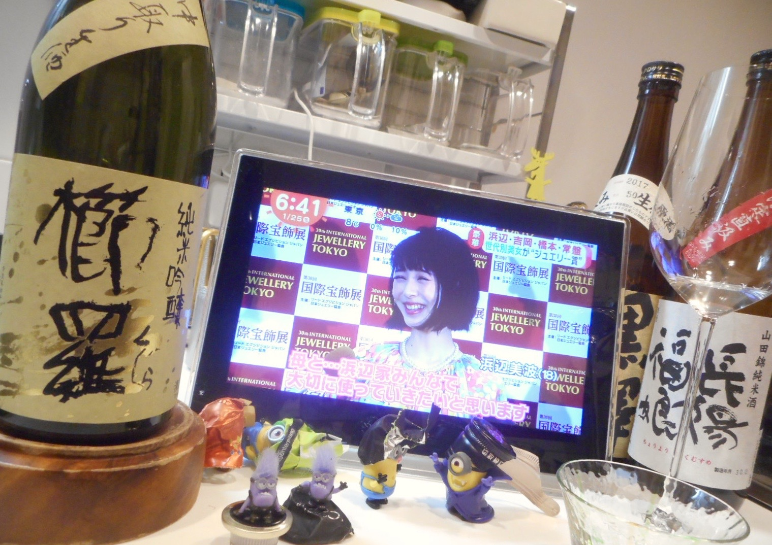 kujira2015_3_1.jpg
