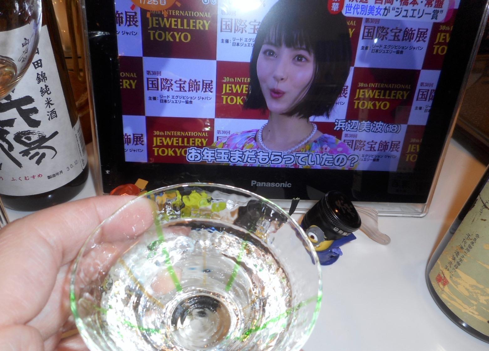 kujira2015_3_3.jpg