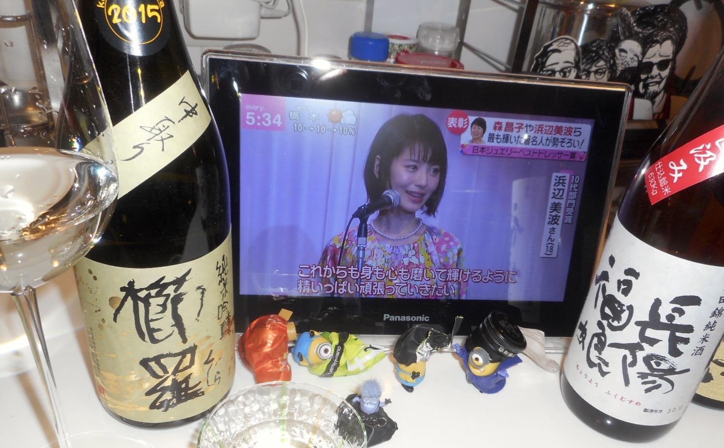 kujira2015_3_5.jpg