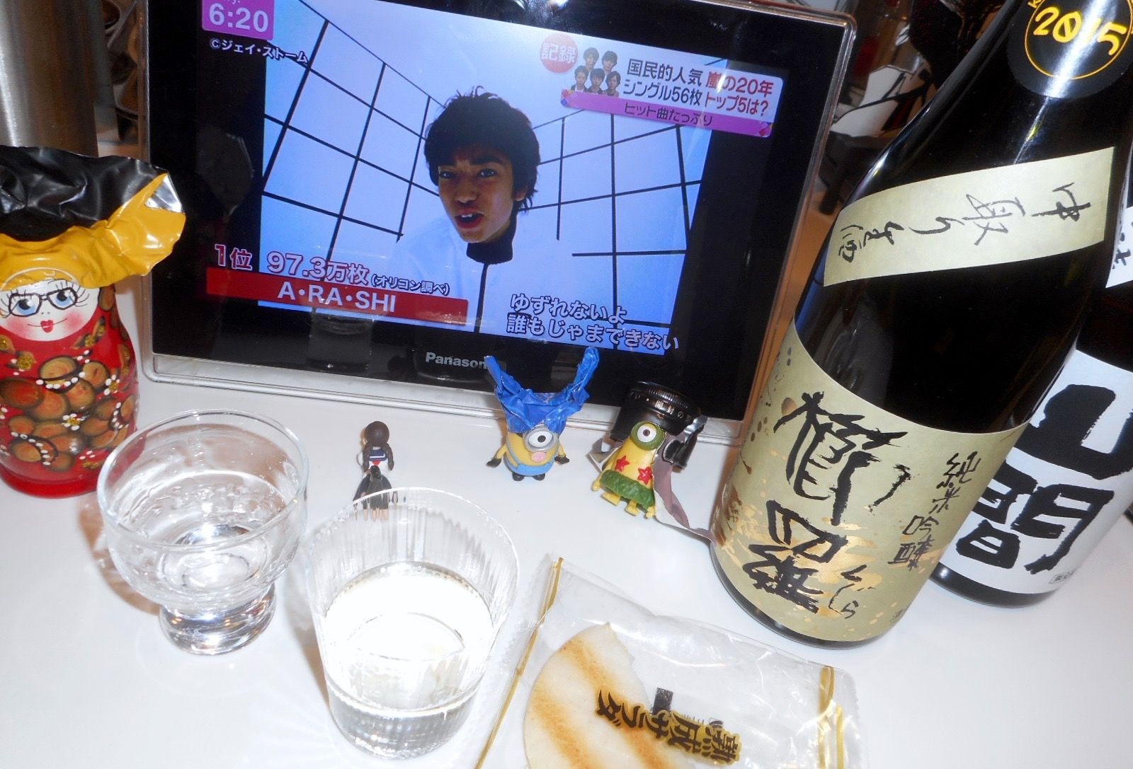 kujira2015_3_8.jpg